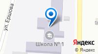 Компания Алтайская основная общеобразовательная школа №3, МБОУ на карте