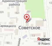 Управление Федеральной службы государственной регистрации кадастра и картографии по Алтайскому краю