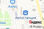 Схема проезда до компании Алина в Советском