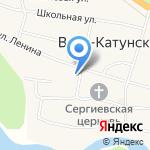 Катунская гидрогеологическая партия на карте Бийска
