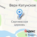Православная детская воскресная школа на карте Бийска
