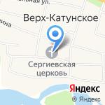 Собор Сергия Радонежского на карте Бийска