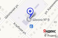 Схема проезда до компании ШКОЛА ИНТЕРНАТ №19 в Топках