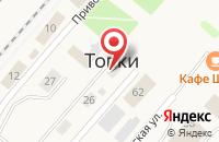 Схема проезда до компании Торговый Дом  в Топках-Селе