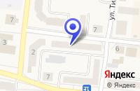 Схема проезда до компании ОВО ПРИ ОВД Г. ТАЙГИ в Тайге
