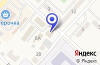 Схема проезда до компании РОСНЕДВИЖИМОСТИ в Топках