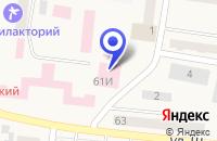 Схема проезда до компании САНАТОРИЙ ЖЕЛЕЗНОДОРОЖНИК в Тайге