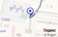 Схема проезда до компании МАГАЗИН СИСТЕМА ЧИБИС в Тайге