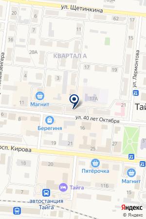 АПТЕЧНЫЙ КИОСК МИР МЕДИЦИНЫ на карте Тайги