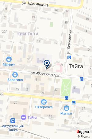 МАГАЗИН ВЕСНА на карте Тайги