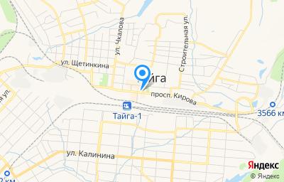 Местоположение на карте пункта техосмотра по адресу Кемеровская область - Кузбасс, г Тайга, пр-кт Кирова, зд 25В