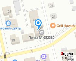 Схема местоположения почтового отделения 652380