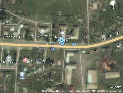 Продаем дом, 83 м², 4 сотки, Теньга, Центральная улица