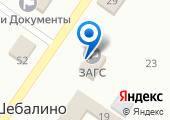 Комиссия по делам несовершеннолетних и защите их прав Администрации Шебалинского района на карте