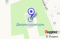 Схема проезда до компании ГУ МУЗЕЙ в Гурьевске