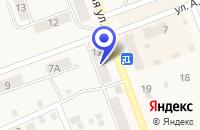 Схема проезда до компании АТС СИБИРЬТЕЛЕКОМ в Гурьевске