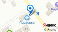 Компания Подворье на карте