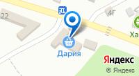 Компания Дария на карте