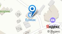 Компания Ермак на карте