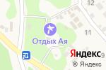 Схема проезда до компании ОтдыхАя в Катуни