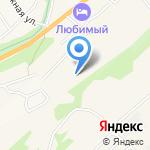 Авторитет Кардан Сервис на карте Маймы