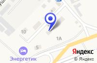 Схема проезда до компании ОТДЕЛ МИЛИЦИИ ОСОБОГО НАЗНАЧЕНИЯ (ОМОН) в Майме