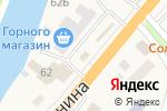 Схема проезда до компании Мир упаковочки в Майме