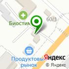 Местоположение компании Все для УАЗ