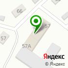 Местоположение компании Алтайспецпроект