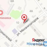 Майминский межрайонный следственный отдел Следственного Управления Следственного комитета РФ по Республике Алтай