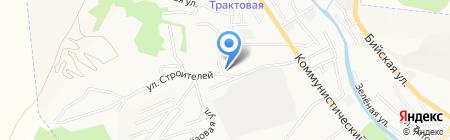 Оценочная компания на карте Горно-Алтайска
