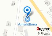 Алтай-Шина на карте
