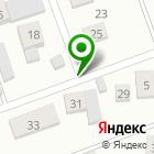 Местоположение компании ЧЕЛТРАНСКОМ