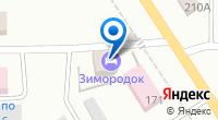 Компания Зимородок на карте