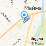 Прокуратура Майминского района на карте Маймы