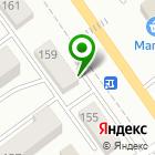 Местоположение компании Едоша