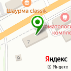 Местоположение компании Алтын
