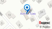 Компания Алтын Туяк на карте