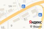 Схема проезда до компании Банкомат, Совкомбанк, ПАО в Майме