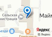 Совет депутатов Майминского сельского поселения на карте