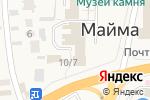 Схема проезда до компании Парикмахерская в Майме