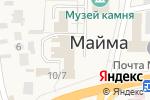 Схема проезда до компании ФКП Росреестра, ФГБУ в Майме
