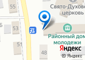 Важно знать на карте