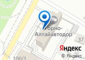 Государственная жилищная инспекция Республики Алтай на карте