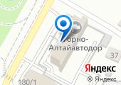 Комитет по тарифам Республики Алтай на карте