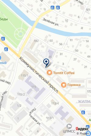 МАГАЗИН АВТОХИМИИ КОЛОРИТ на карте Горно-Алтайска
