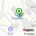 Местоположение компании Бийск