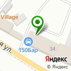 Местоположение компании А-мат