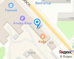 Схема местоположения почтового отделения 649001