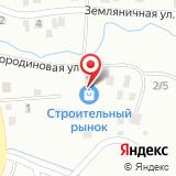 ООО Торг-Сервис